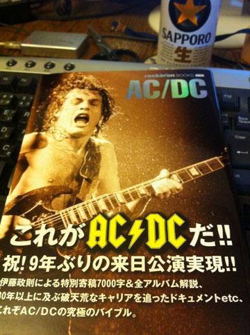 20101010acdc