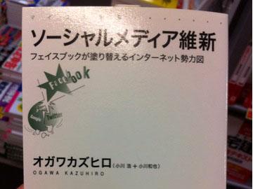 20100118book_blog