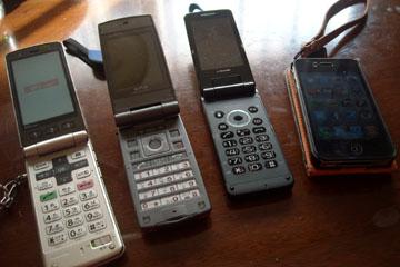 20110227phone