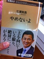 201103book_kazu