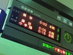 20110722seibu
