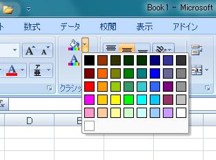 Xl2003color