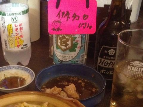 魚魚肴、時々モツ鍋