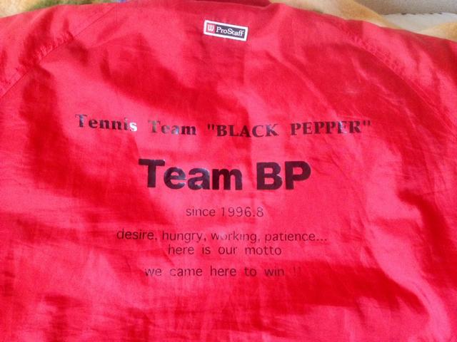 Team BP