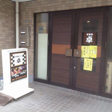 20140421_blog4