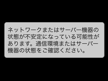20140615_071258_360
