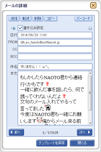 20140628_11