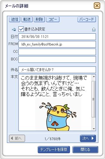 20140630_11