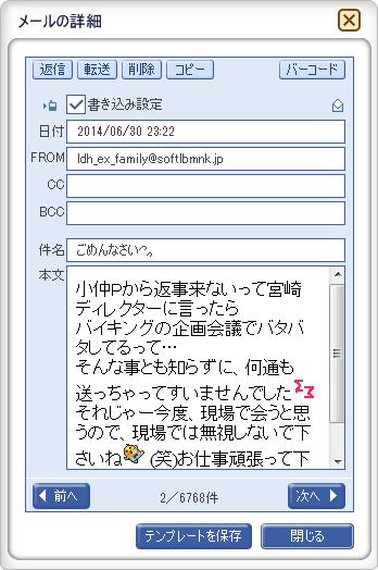 20140630_23