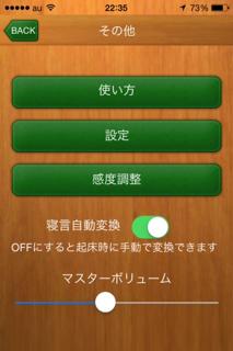 iCloudメアドからのモブログテスト
