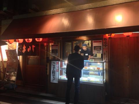 〆の牛テール雑炊280円