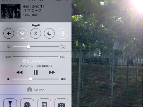 iPhoneの画面が真っ暗になって焦った朝