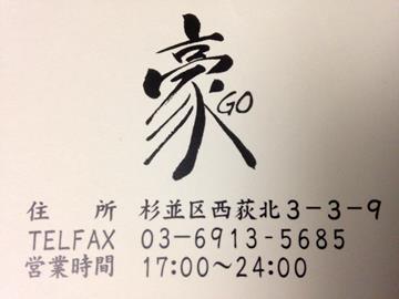 Prefix20150817_054216suffix
