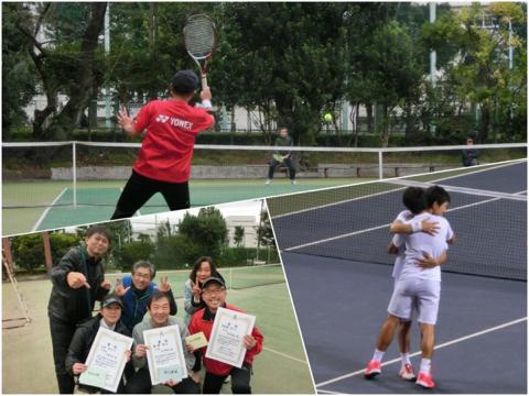 文京区シングルス大会と全日本テニス選手権