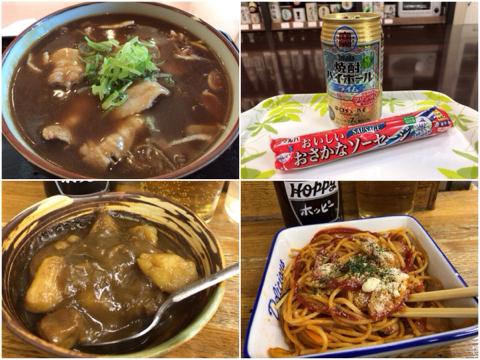 カレー曜日と麺タルトレーニング