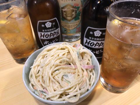 昨夜の麺タルトレーニング_φ(・_・