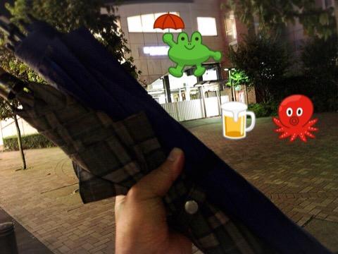 東長崎と傘