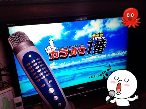 カラオケ1番♪電話は2番(^_^;)