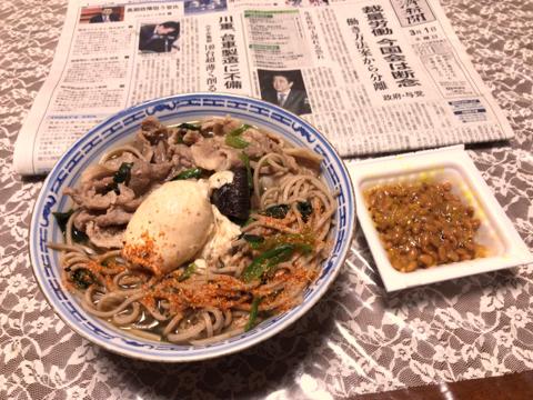 今朝の筋トレと麺トレ