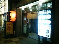 7rin01