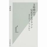 Kim_book1