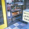 音羽のパン屋