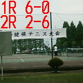 東京総合健保テニス大会(オジサンの部)